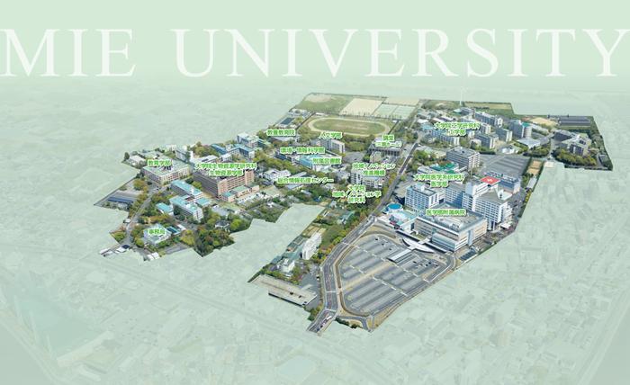 三重大学 大学ポートレート