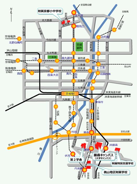 京都教育大学|大学ポートレート