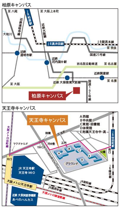 教育 ユニパ 大阪 大学